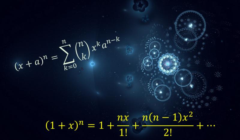 Machine Learning - Math Essentials